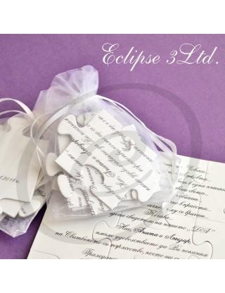 Сватбени покани - примерни...