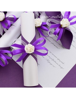 Сватбена покана Белисима