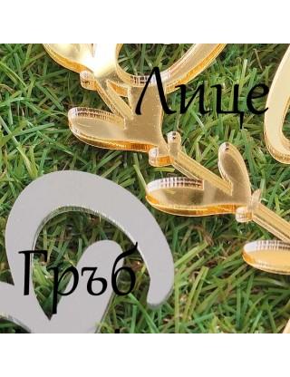 огледален златен плексиглас