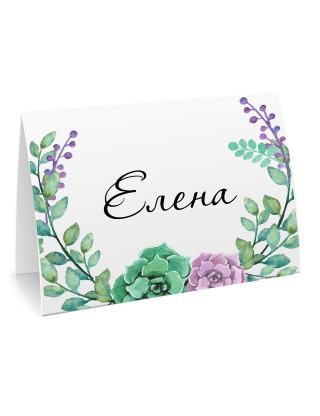 Картичка за име Флора